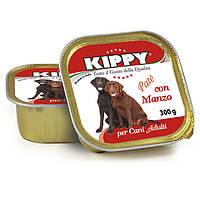 Консервы KIPPY Dog для собак с говядиной 300 г
