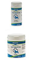 Витамины Canina PETVITAL GAG с экстрактом мидий, 600г