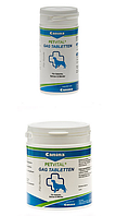 Витамины Canina PETVITAL GAG с экстрактом мидий, 90г