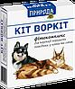 """Фитокомплекс """"Кіт Воркіт"""" (3х10мл)"""