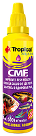 Препарат Tropical CMF, 50ml, на 1000л