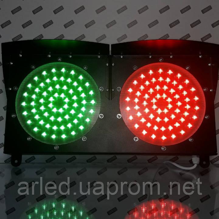 Светофоры светодиодные 2х секционные Pharos 12 Вт. диаметр 200 мм.  сигнальный, транспортный.