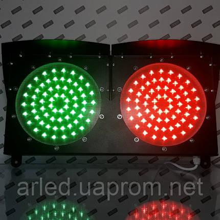 Светофоры светодиодные 2х секционные Pharos 12 Вт. диаметр 200 мм.  сигнальный, транспортный., фото 2
