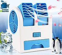 Мини кондиционер-вентилятор Jing Yu Mini Fan , фото 1
