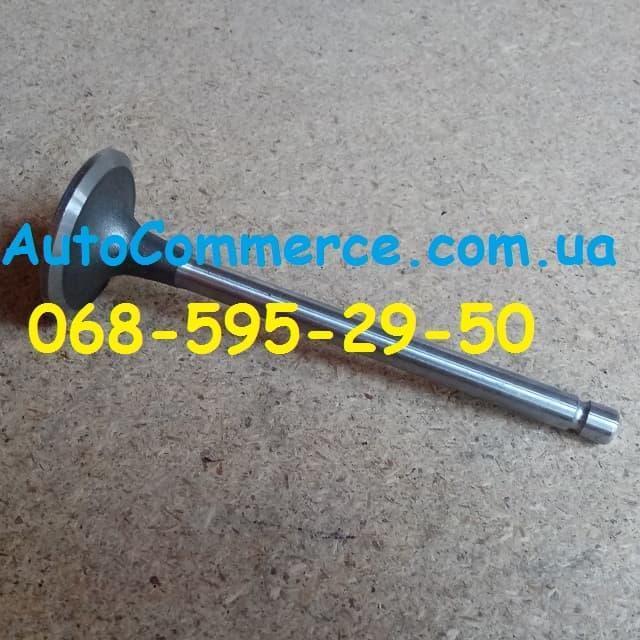 Клапан выпускной БАЗ А148