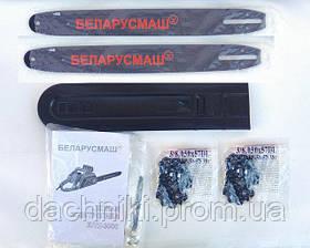 Пила цепная электрическая Беларусмаш БПЦ 3000 1шина,1цепь, фото 3
