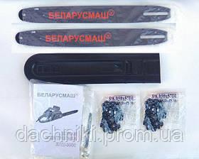 Пила цепная электрическая Беларусмаш БПЦ 3000  2 шины,2 цепи, фото 3