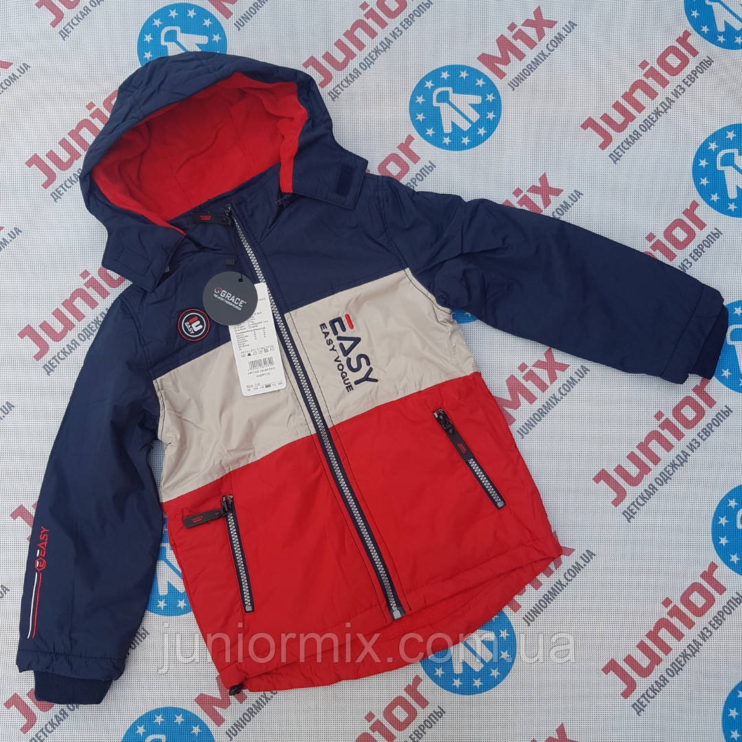 Демисезонные детские куртки на флисе  для мальчиков оптом GRACE