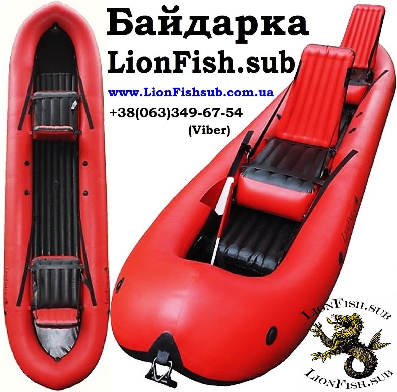 Байдарка LionFish.sub (Kayak) из ПВХ