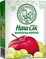 Сок Наш сік Виноградно-яблочный 0.2 л