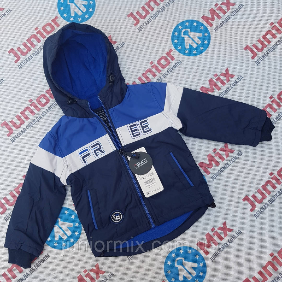 Детские демисезонные  куртки для мальчиков на флисе оптом GRACE