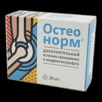 """Остеонорм """"Витамир"""" - дополнительный источник глюкозамина и хондроитинсульфата, 30 таб., фото 2"""