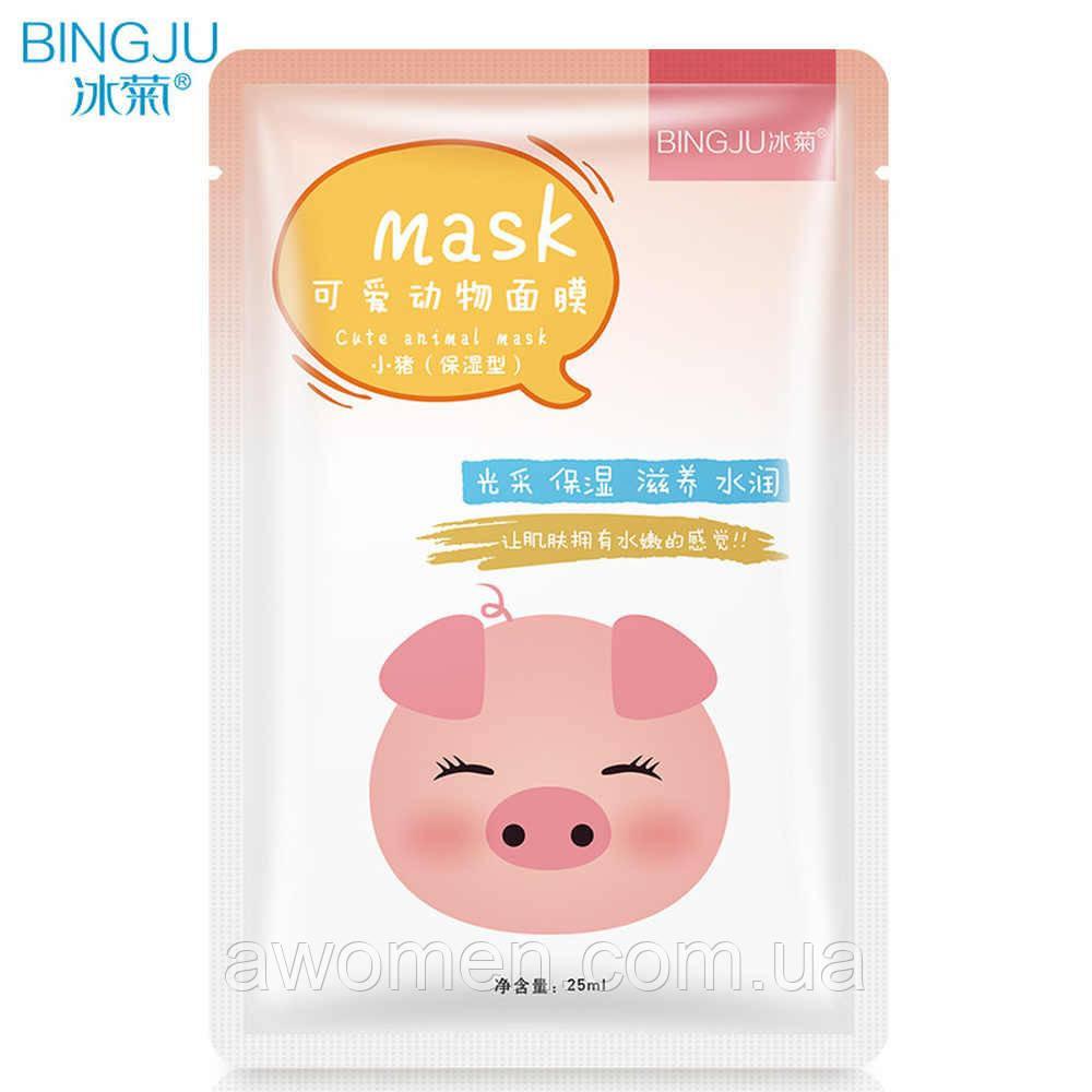 Увлажняющая маска для лица с принтом BingJu Animal Pig Mask (Свинка)