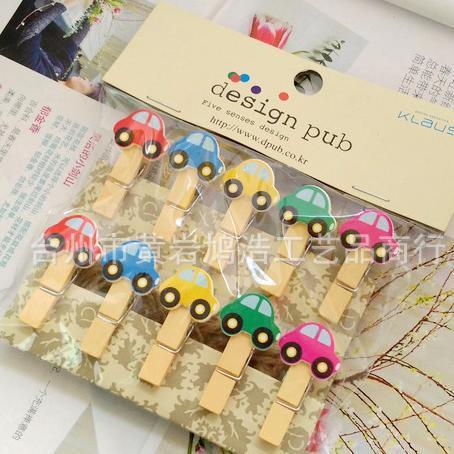 Декоративные прищепки машинки  разноцветные  для украшения фотографий, открыток, изделий Hand-made  10 штук