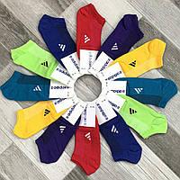 Носки мужские спортивные х/б с сеткой короткие Adidas, Германия, 41-45 размер, ассорти, 12655