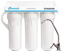 Фильтр проточный трехступенчатый Ecosoft Standard  FMV3ECOSTD (Украина)