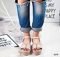 Женские стильные босоножки пудра, фото 1