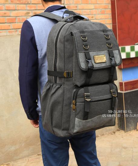 Рюкзак великий мішковина чорний