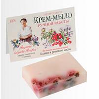 Твердое крем-мыло Калина и Репейное масло Рецепты бабушки Агафьи, 100г