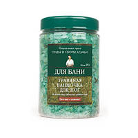 Соль для бани травяная для ног Травы и сборы Агафьи, 950г