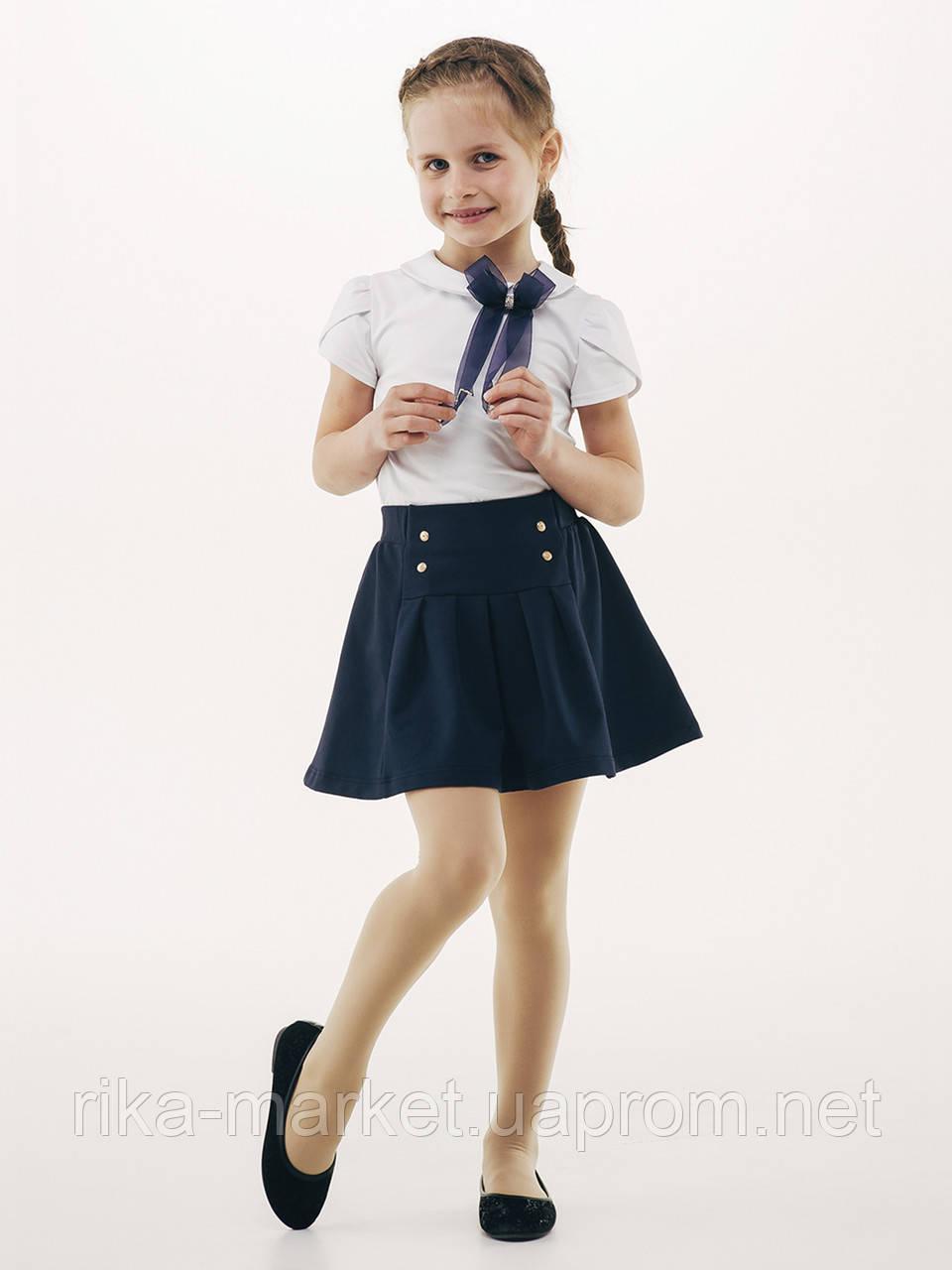 Школьная юбка, ТМ Смил, 120237, возраст 6 - 10 лет