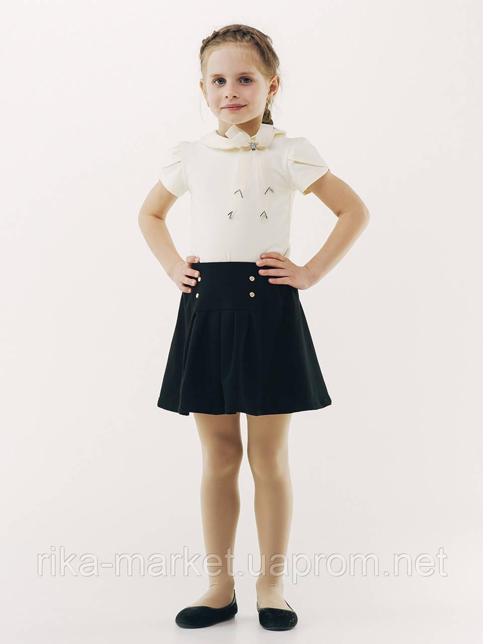 Школьная юбка со складками, ТМ Смил, 120232, возраст 11 - 14 лет