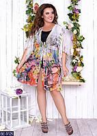 Красивая пляжная туника женская, укороченная. Размер 42-48. Ткань мульти шифон