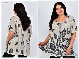 Блуза женская большого размера р.62-64.66-68.70-72