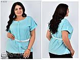 Блуза женская большого размера р.50,52, 54,56, 58,60, фото 3