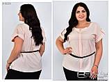 Блуза женская большого размера р.50,52, 54,56, 58,60, фото 2