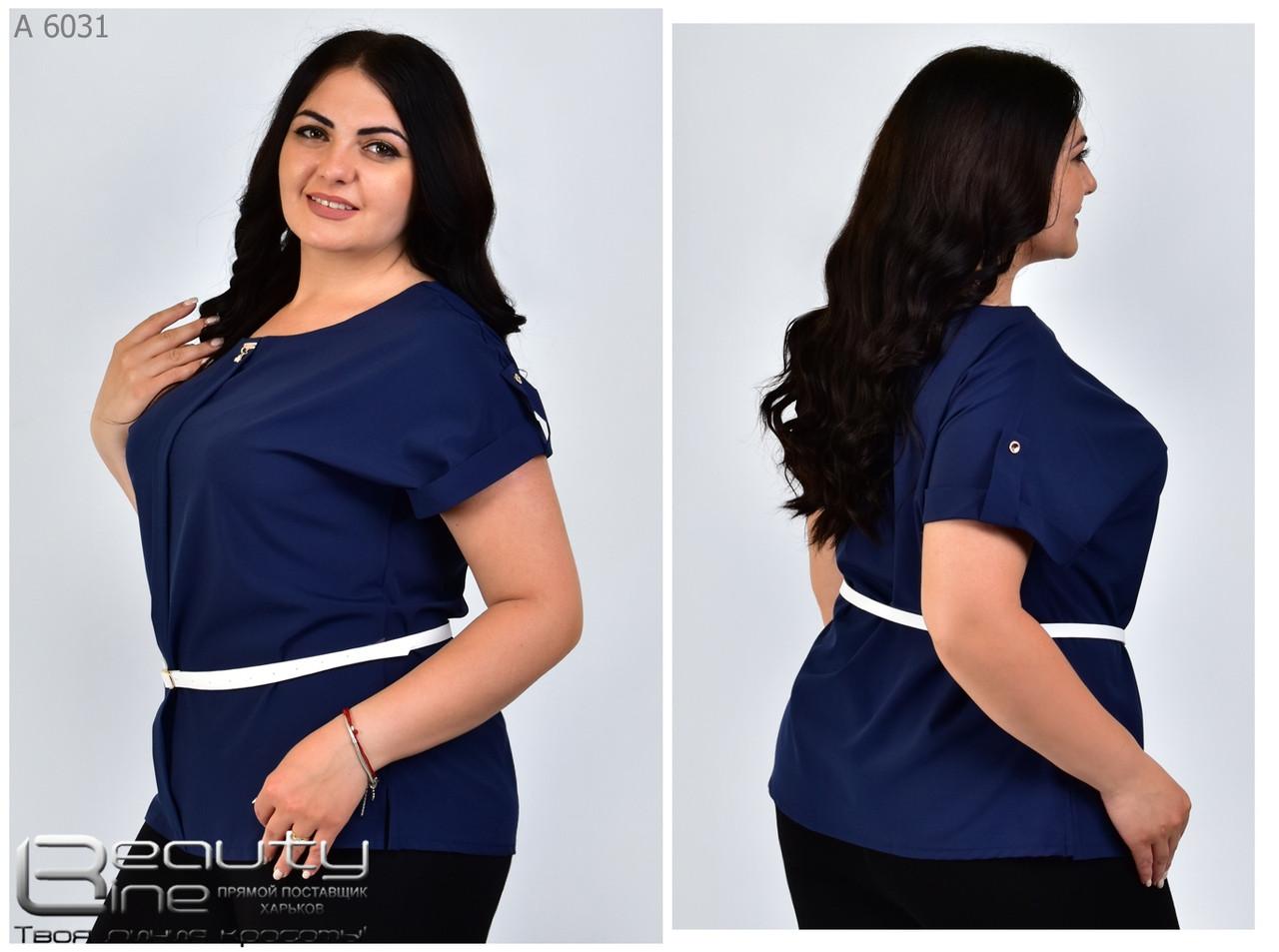 Блуза женская большого размера р.50,52, 54,56, 58,60