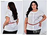 Блуза женская большого размера р.50,52, 54,56, 58,60, фото 4