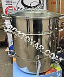 Соковарка Україночка, 10 літрів (нержавіюча сталь), фото 2