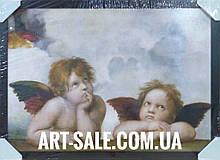 Картина Ангелы
