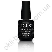 DIS Gel Polish Matte Top Верхнее матовое покрытие для искусственных ногтей (с липким слоем)  15 грамм