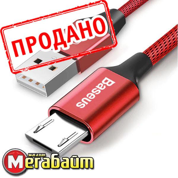 Кабель Baseus microUSB 1м red