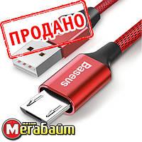 Кабель Baseus microUSB 1м red, фото 1