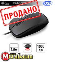 Мышь ProLogix PSM-100B; Black USB 1,5m