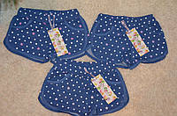 Трикотажные  шорты для девочек 1-5 лет