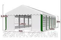 Шатер 5х10 РЕ полипропилен для кафе и бара большой торговый павильон ангар тент с окнами гараж садовая палатка, фото 3
