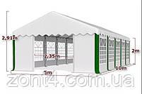 Шатер 6х12 PE полипропилен, торговый павильон, садовая палатка, тент, ангар, гараж, намет, зонт с окнами, фото 4