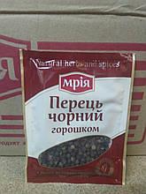 Перець чорний горошок 20г