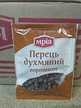 Перець духмяний горошок 20г, фото 2