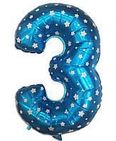 Шар фольгированный цифра 3 голубой со звездочками 70 см