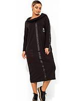 Черное длинное платье спорт шик с воротником хомут размеры от XL ПБ-679