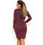 Платье миди с карманами из эко кожи и молнией вдоль спины размеры от XL ПБ-702, фото 2