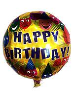 Шар фольгированный яркий  Happy Birthday  диаметр 45 см