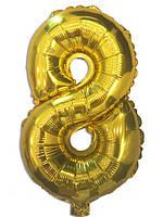 Шар фольгированный цифра 8 золотая 70 см