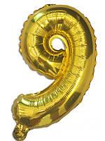 Шар фольгированный цифра 9 золотая 70 см