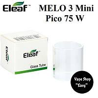 Колба стекло для атомайзера Eleaf Melo 3 mini, Pico 75 w.
